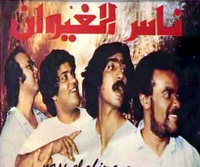 allah ya moulana nass el ghiwane mp3